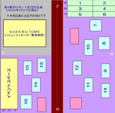 20080415.jpg