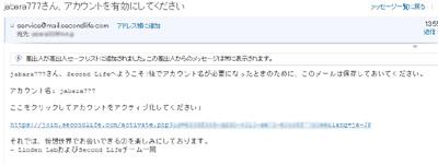 2011072506.jpg