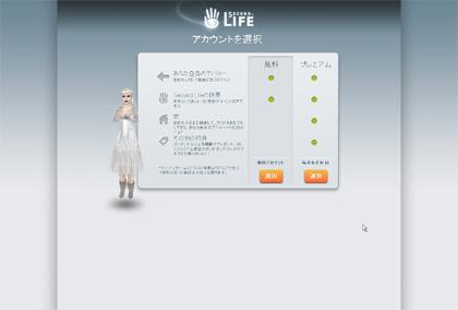 20120706_09.jpg