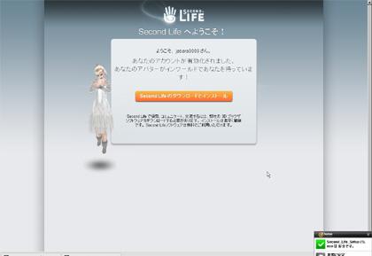 20120706_10.jpg
