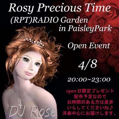 dj_rose2_400.jpg
