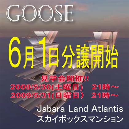 goose2.jpg