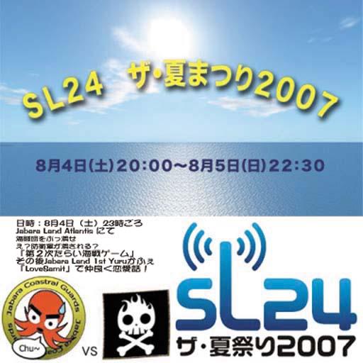 kanban20070804.jpg