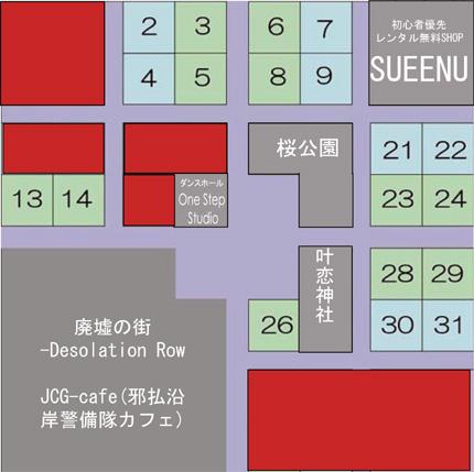 kukaku_20110118.jpg