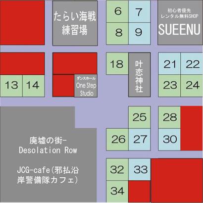 kukaku_20130618.jpg