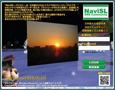 navisl_400.jpg
