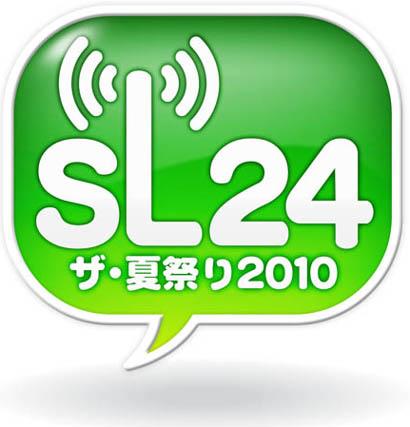 sl24_2010_2.jpg