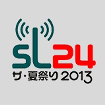 sl24_2013_410.jpg