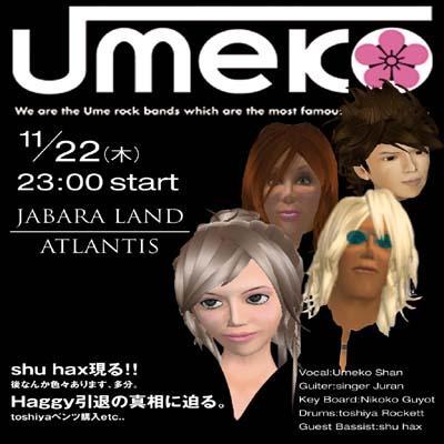 umeko_p2.jpg